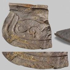 Древние изделия из кожи X-XV веков