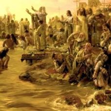 Христианский культ и предметы христианского культа
