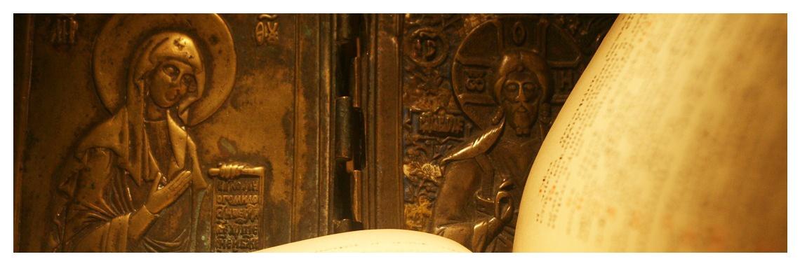 Каталог икон Меднолит