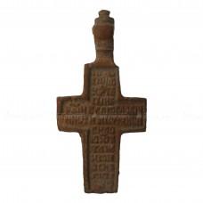 Мужской прямоугольный нательный крестик «Крестьянский», pic. 1