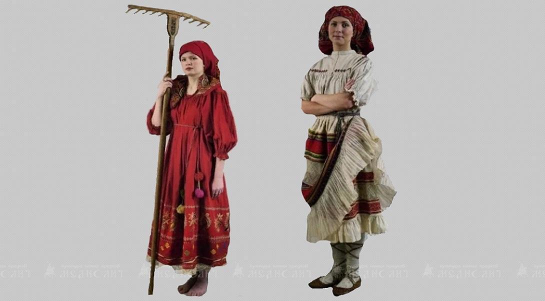 Традиционный женский костюм