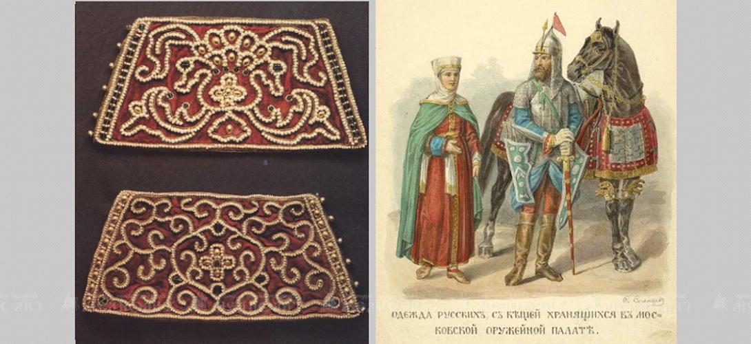 Древняя Русь. К элементам украшения одежды относятся также опястья, называемые зарукавьями или поручами (поручьями)
