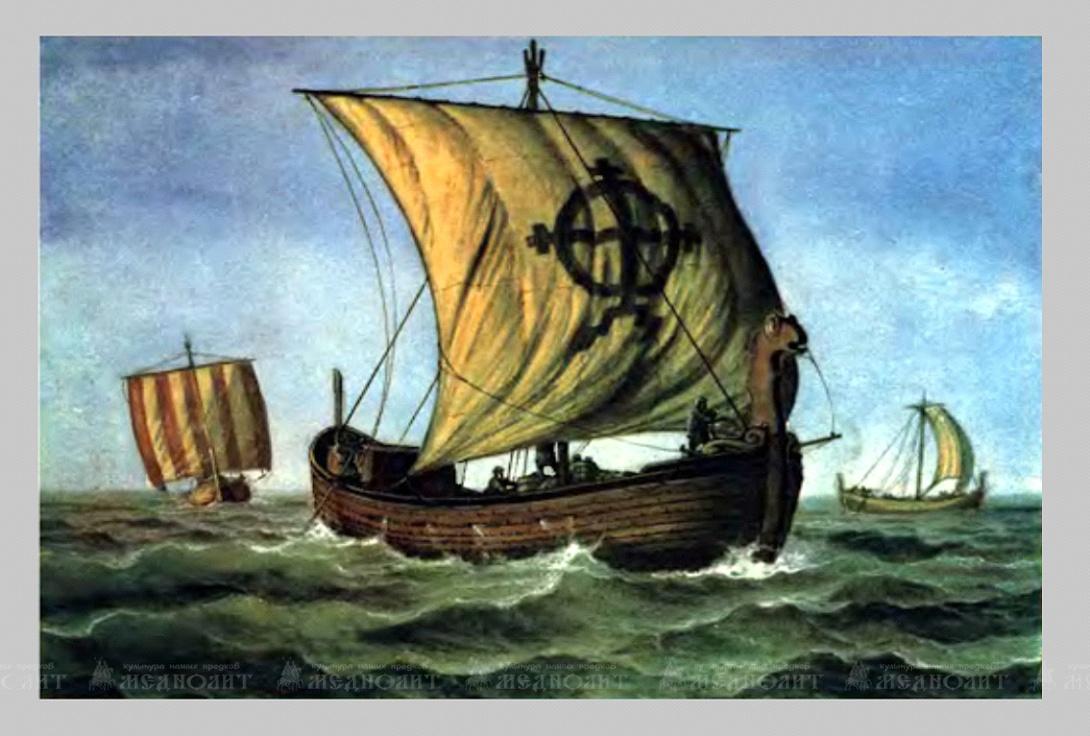 Уключины представляли собой рога упора и планку, при помощи которой они крепились к борту