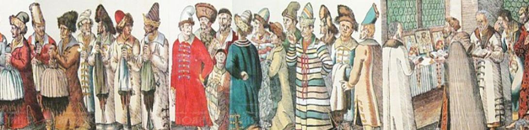 Одежда Древней Руси