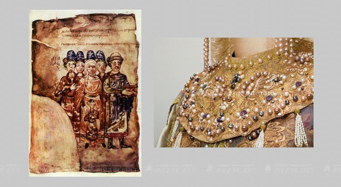 Крой и целые формы одежды Древней Руси