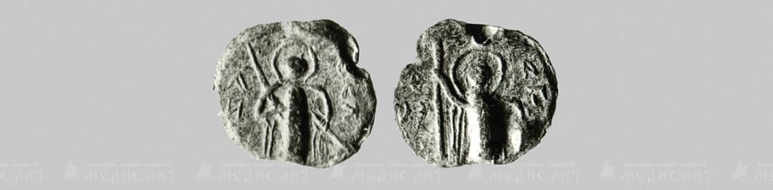 Вислые печати князя Александра Невского