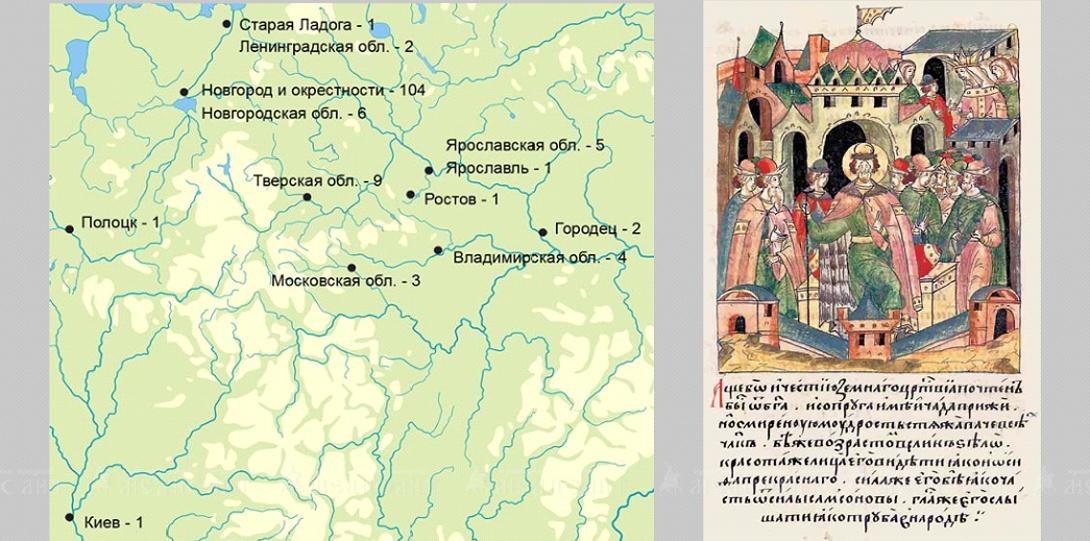 Места обнаружения печатей Александра Невского