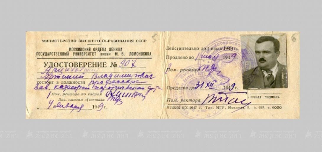 Поражает широкий охват научных интересов Артемия Владимировича
