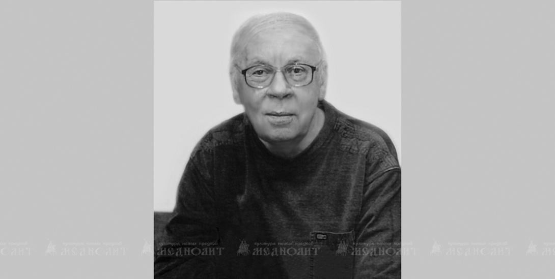 Владислав Петрович Даркевич