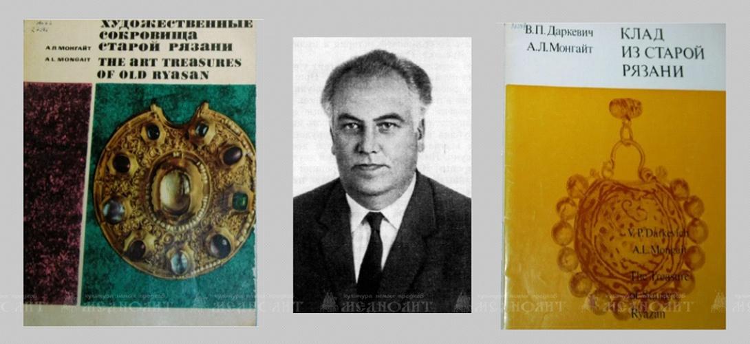 Становлению А.Л. Монгайта как крупнейшего специалиста в области истории и археологии способствовало его руководство археологической экспедицией