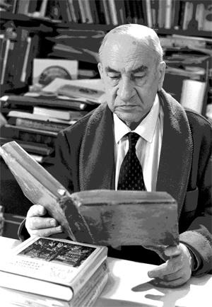 Рыбаков Борис Александрович (1908-2001)