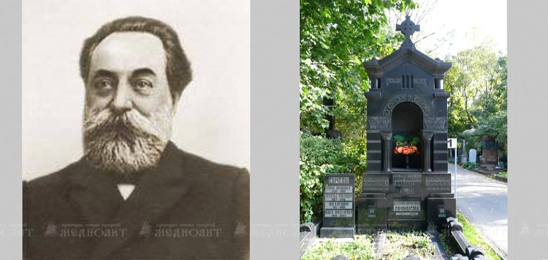 Правовед, архивист, Дмитрий Яковлевич Самоквасов